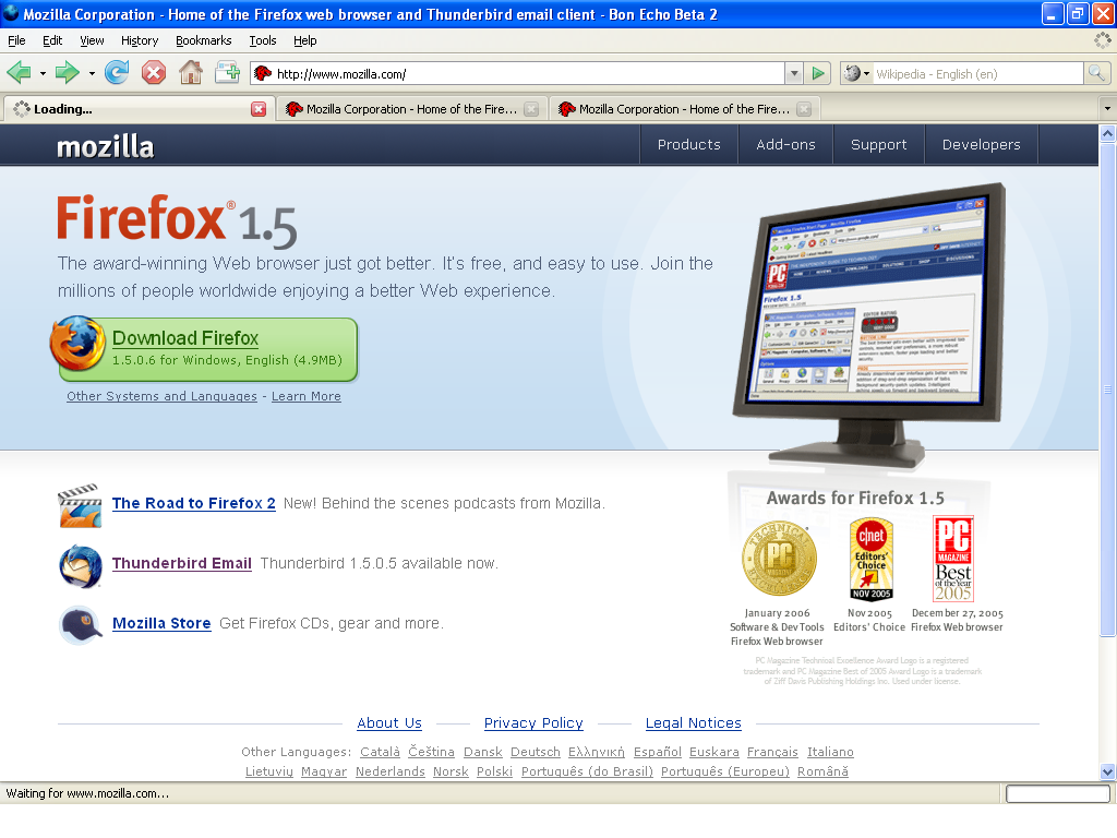 Current design for Firefox 2 Default Theme