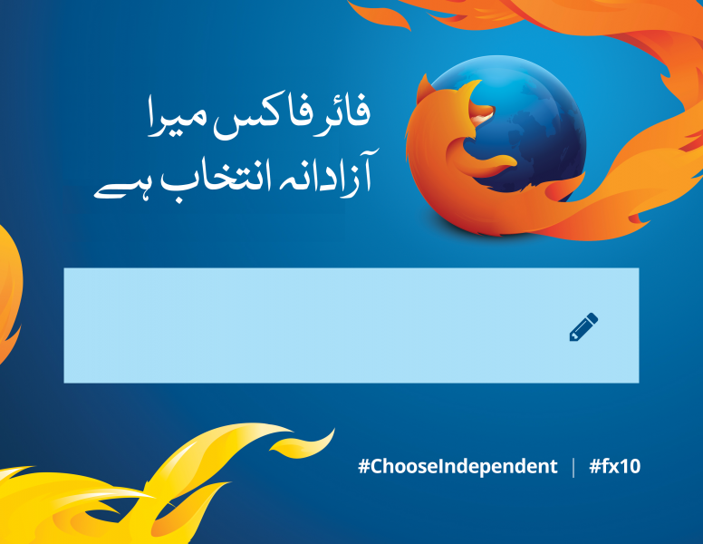 File:Firefox10th postcard A4 colour front ur.png
